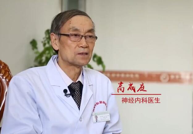 西安中际癫痫病医院高成庭医生,诊疗癫痫路上不停歇
